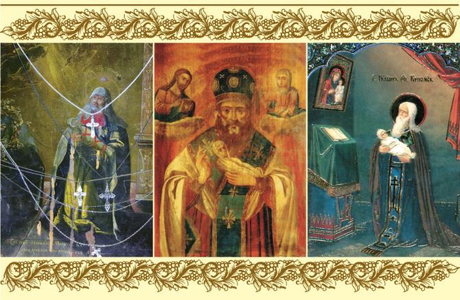 Триптих Чадозаступники