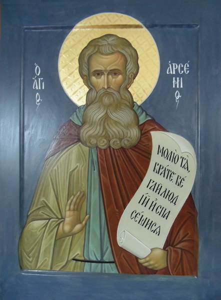 Икона преподобного Арсения Великого