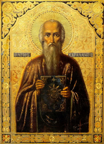 Икона Святого Харалампия