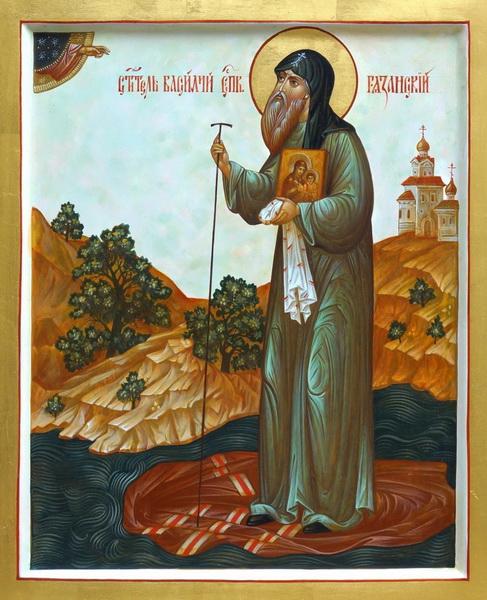 Икона святого Василия Рязанского и Муромского