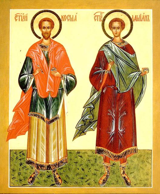 Икона святых мучеников Космы и Дамиана