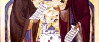 Икона святых Сергия и Германа Валаамских