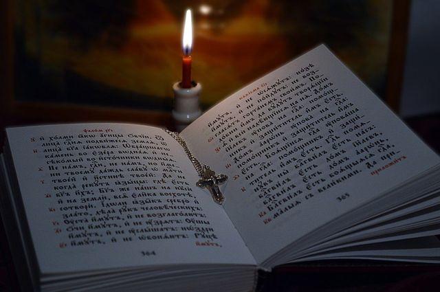 Молитвы на сон грядущим