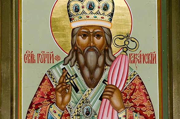 Образ святителя Гурия Казанского