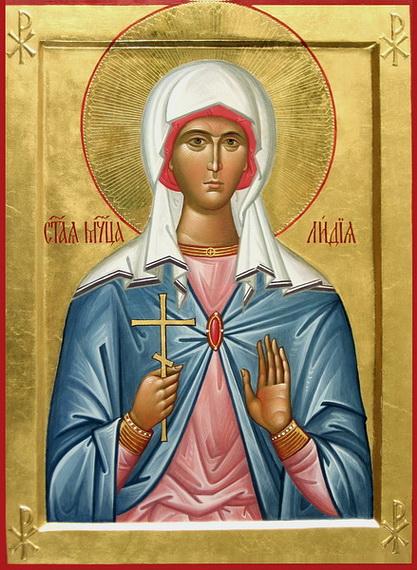 Святая Лидия мученица