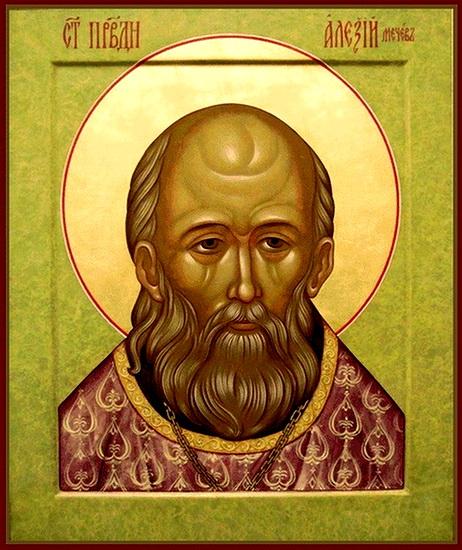 Икона святого Алексия митрополита Московского