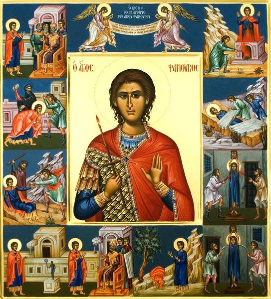Икона святого мученика Фанурия