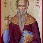 Икона Святой Харалампий