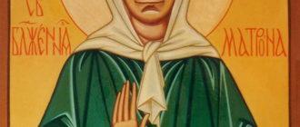Икона Святой Матроне Московской