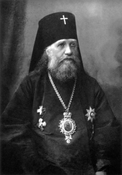 Патриарх Московский, святитель Тихон
