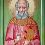 Икона святого Алексия Московского