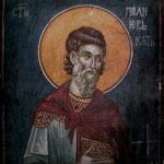 Икона святого мученика Полиевкта Мелитинского