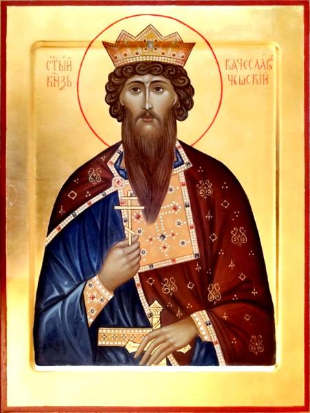 Икона Вячеслава Чешского