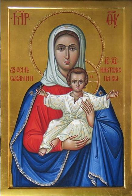 Икона Богородица Леушинская