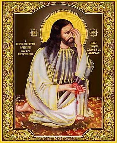 Икона «Плачущий об абортах Христос»