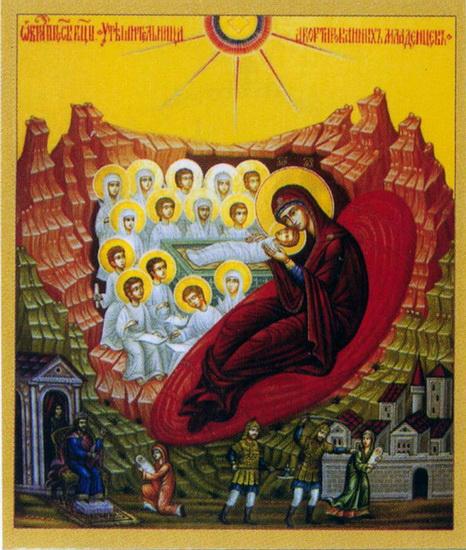 Икона Божией Матери «Утешительница абортированных младенцев»