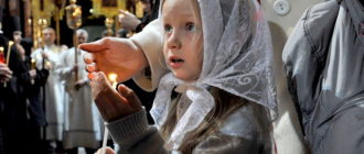 Молитвы от детей