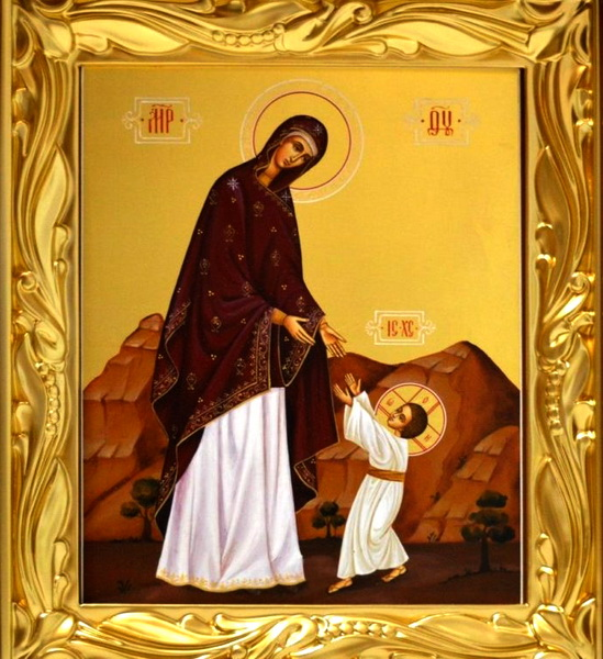 Богородица и Иисус Христос
