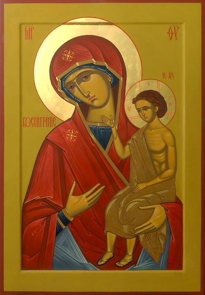 Молитва перед иконой Богородицы «Воспитание»