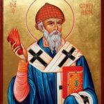 Молитвы Спиридону Тримифутскому