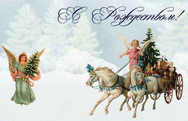 Красивая картинка на Рождествво
