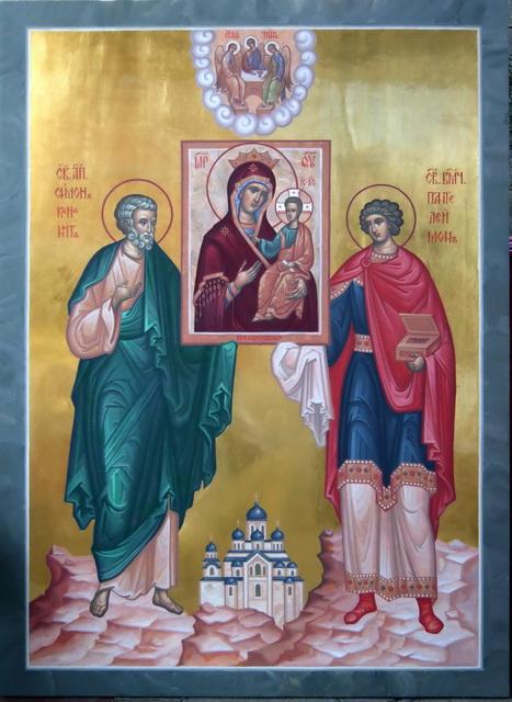 Икона Избавительница от бед