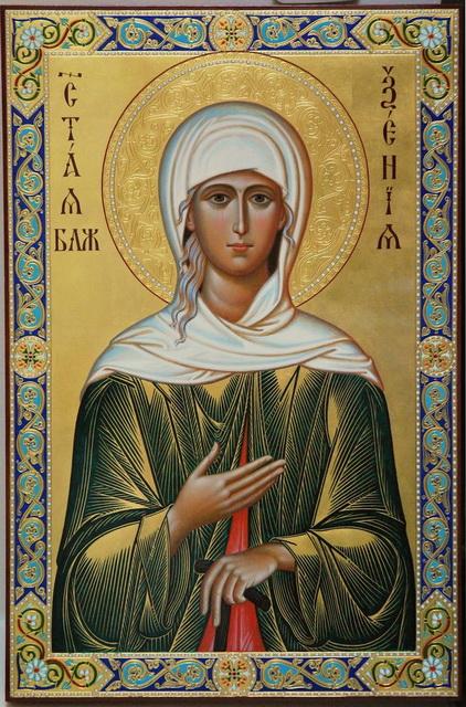 Икона Ксения Блаженная