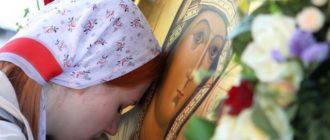 Просительная молитва Богоматери