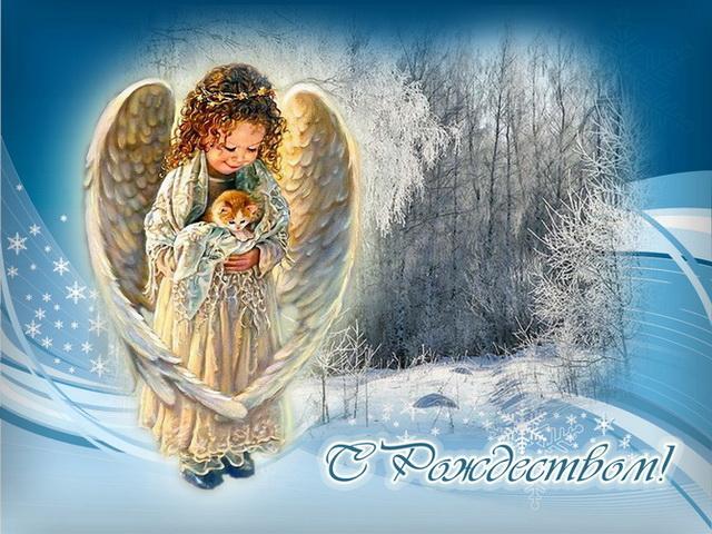 Ангел в рождественский праздник