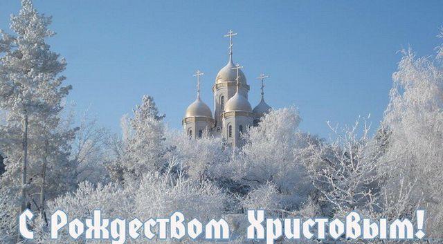 Наши праздники - Страница 34 Foto-8-otkrytka-s-rozhdestvom