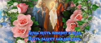 С днем Сретения Господня