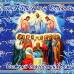 Успение Пресвятой Божьей Матери