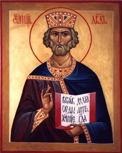 Фото икона царя давида окончила