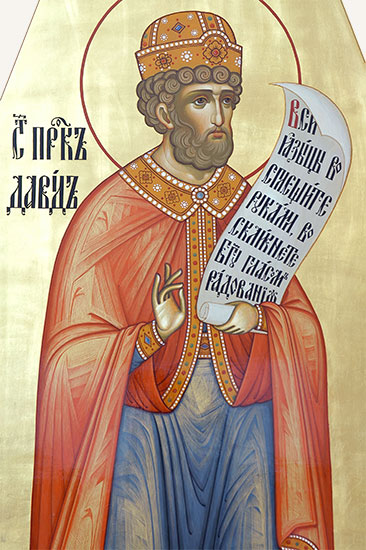 Икона «Святой царь Давид»