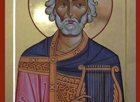 Икона святого пророка Давида