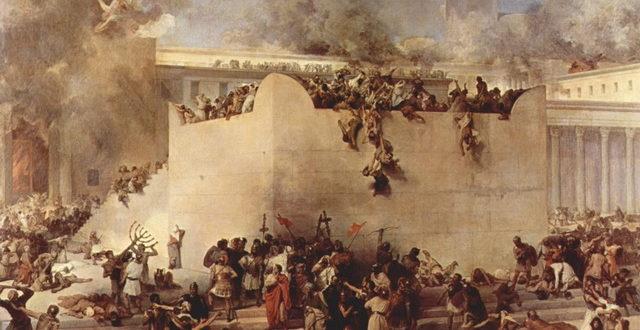 Пленение евреев