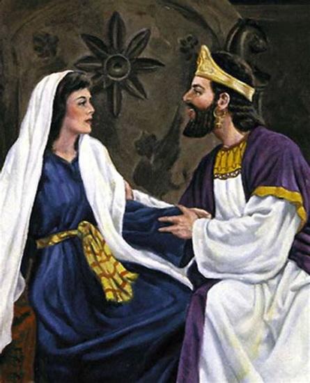 Царь Давид и Вирсавия