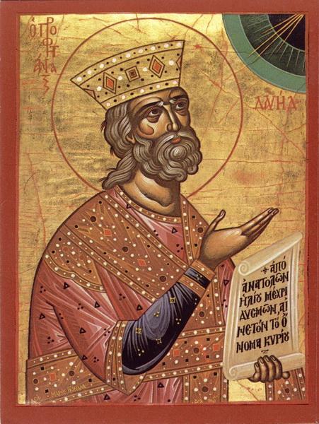 Икона праведный Давид Псалмопевец