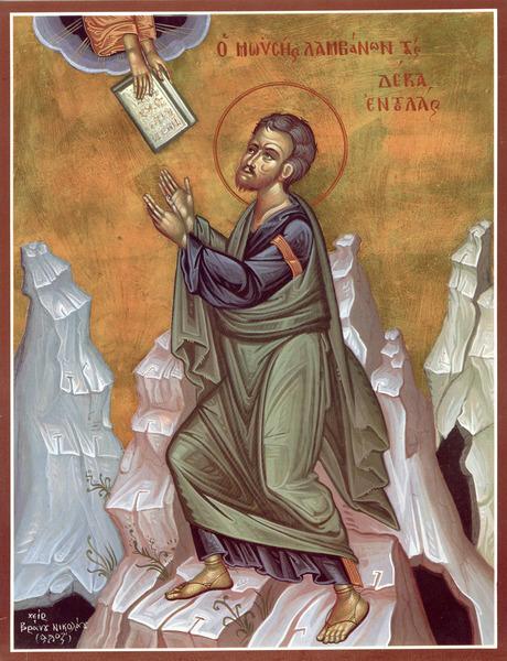 Икона пророка Моисея