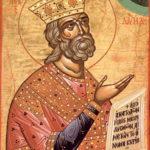 Икона псалмопевца царя Давида