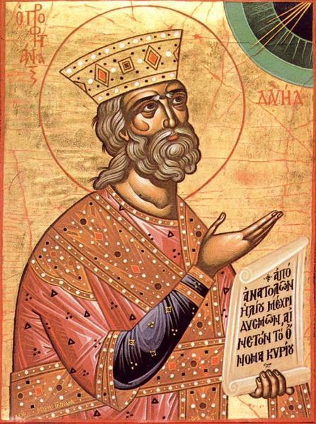 Икона Царь Давид пророк