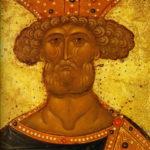 Царь Давид