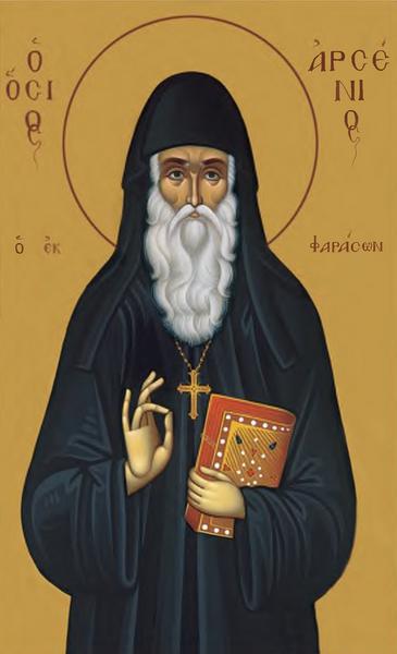 Икона Святого Арсения