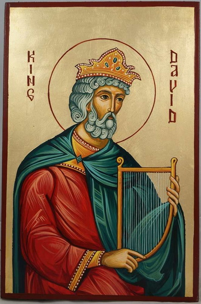Царь и пророк Давид