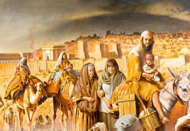 Возвращение иудеев из вавилонского плена
