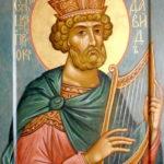 Икона Давида псалмопевца