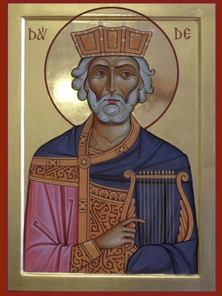 Икона Давида