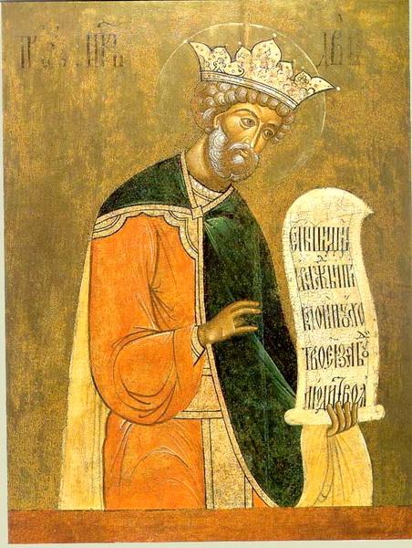 Икона пророка Давида