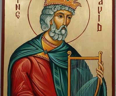 Икона Царь Давид