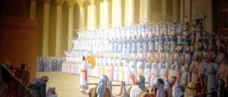 Торжественное религиозное празднество